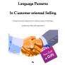 Hypnotic language Pattern